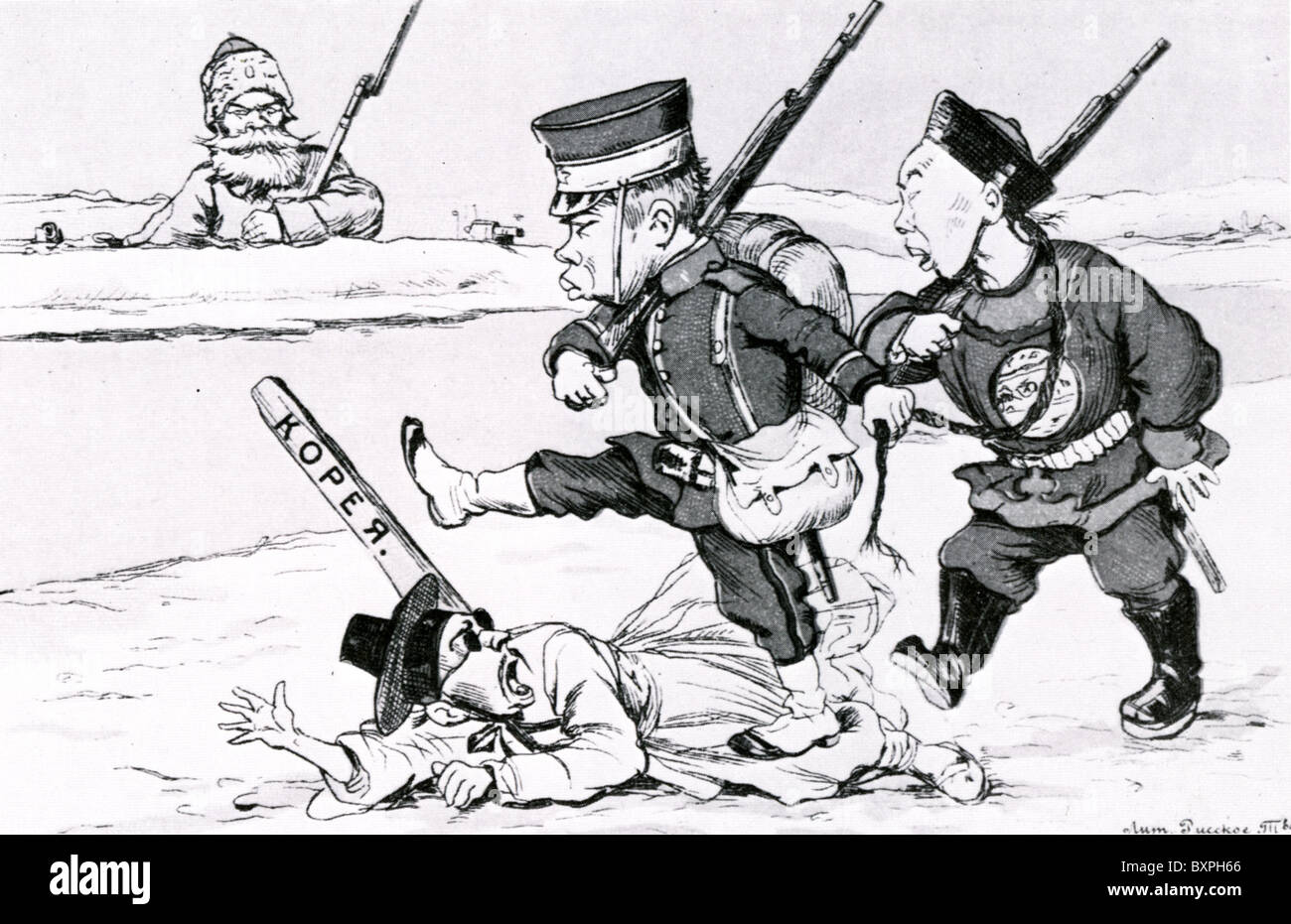 RUSSO-JAPANESE WAR (1904-5) Russian cartoon shows Japanese Army victimising Koreans while Russia remains indifferent - Stock Image