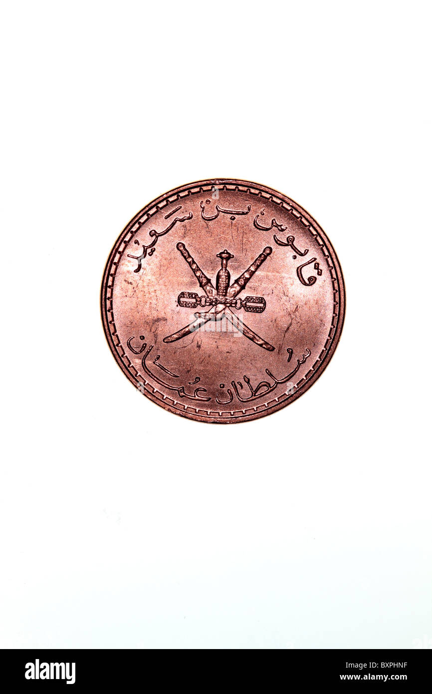 Oman Omani Coin Currency Stock Photos Oman Omani Coin Currency