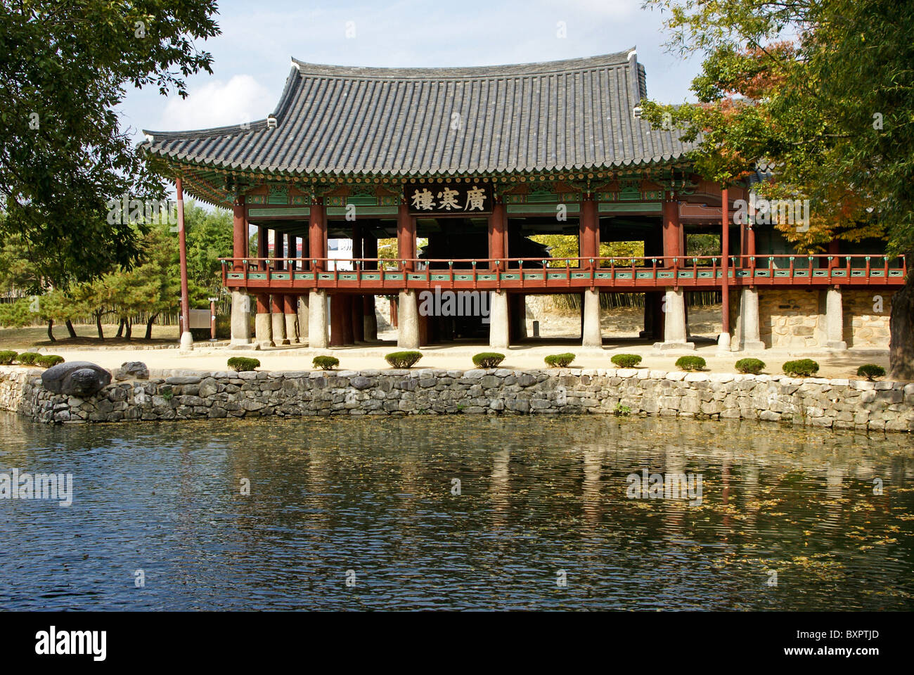Gwanghal-lu Pavilion, Gwanghalluwon Garden, Namwon, South Korea ...