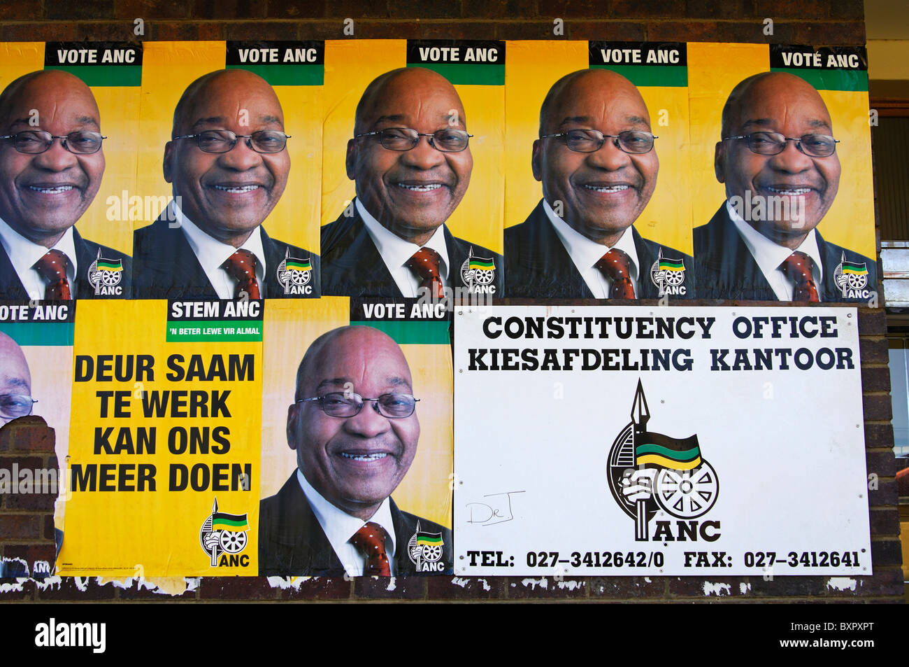 ANC Election poster showing President Jacob Zuma at an ANC constituency office in Cavlvinia, South Africa - Stock Image