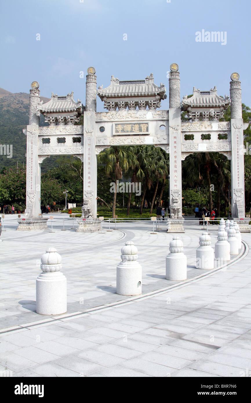 Gate at the Po Lin Monastery on Lantau Island in Hong Kong, China - Stock Image