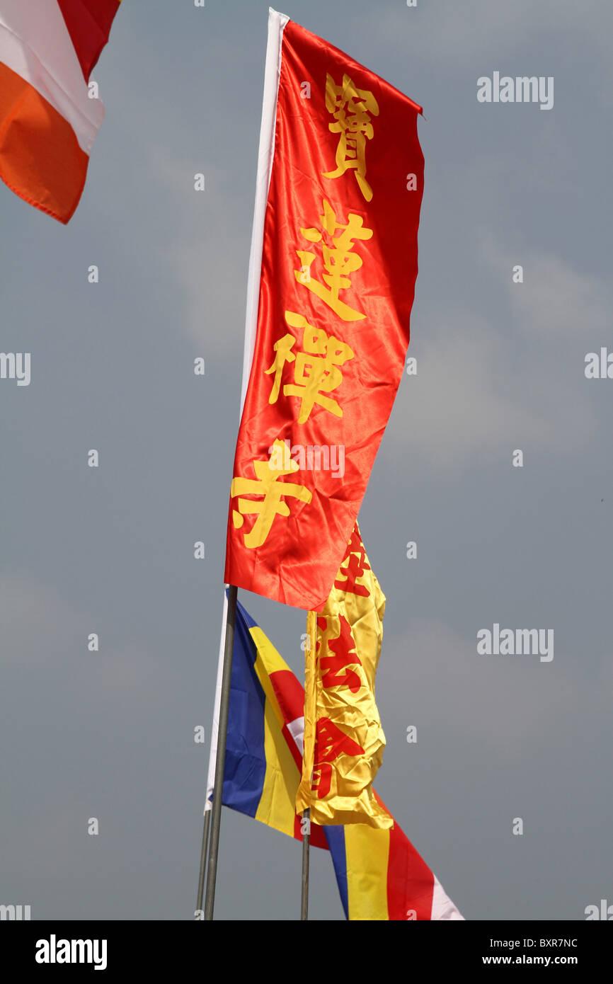 Chinese flags at the Po Lin Monastery on Lantau Island in Hong Kong, China - Stock Image
