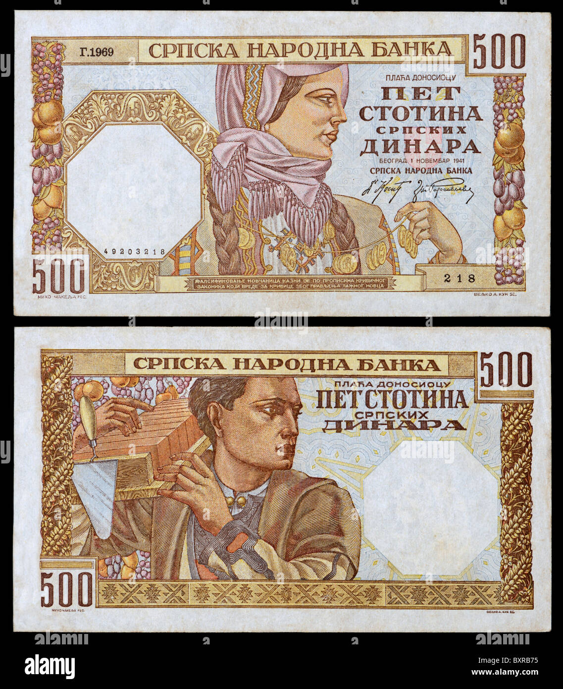 Yugoslav art stock photos yugoslav art stock images alamy 1941 500 dinar note of the serbian national bank stock image m4hsunfo