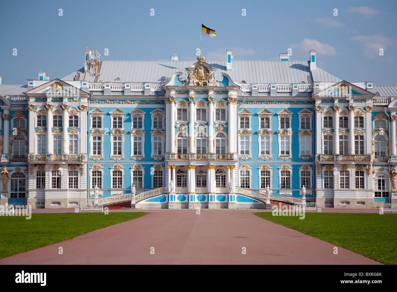 Catherine palace, Pushkin (Tsarskoe selo), Saint-Petersburg, Russia - Stock Image