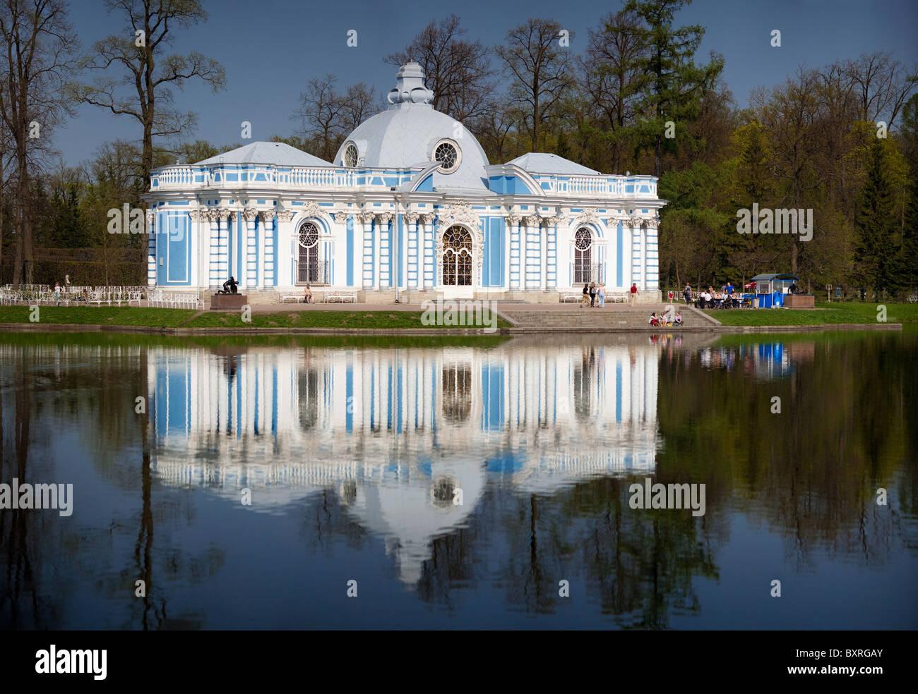 The Grotto pavilion, Pushkin, Tsarskoe selo (Tsar's Village), Saint-Petersburg, Russia - Stock Image