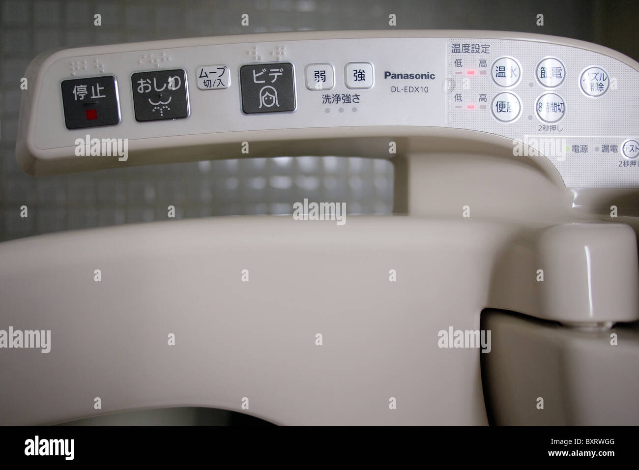 Hi-tech modern electronic Japanese toilet in Japan Asia - Stock Image