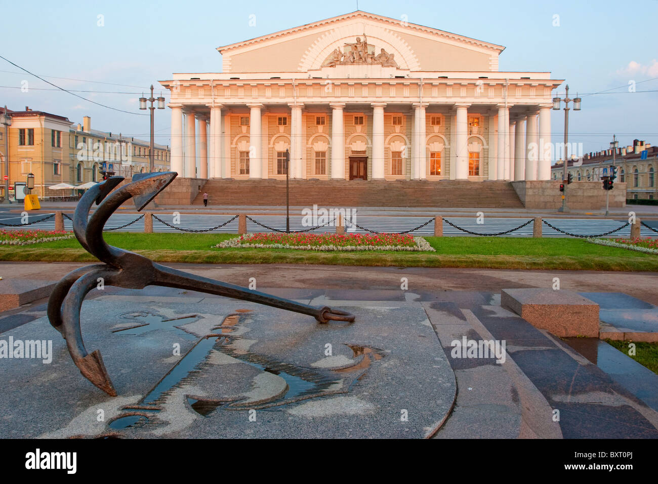 Military and sea museum (The Exchange Central Naval Museum), St Petersburg, Russia Stock Photo