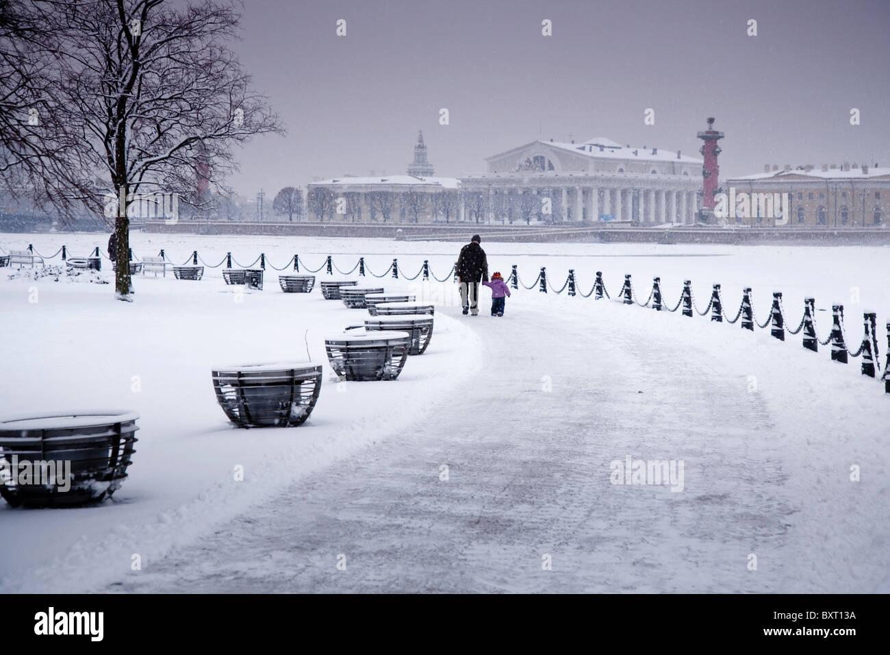 Kind on an The split of Vasilyevsky Island, Saint-Petersburg, Russia - Stock Image