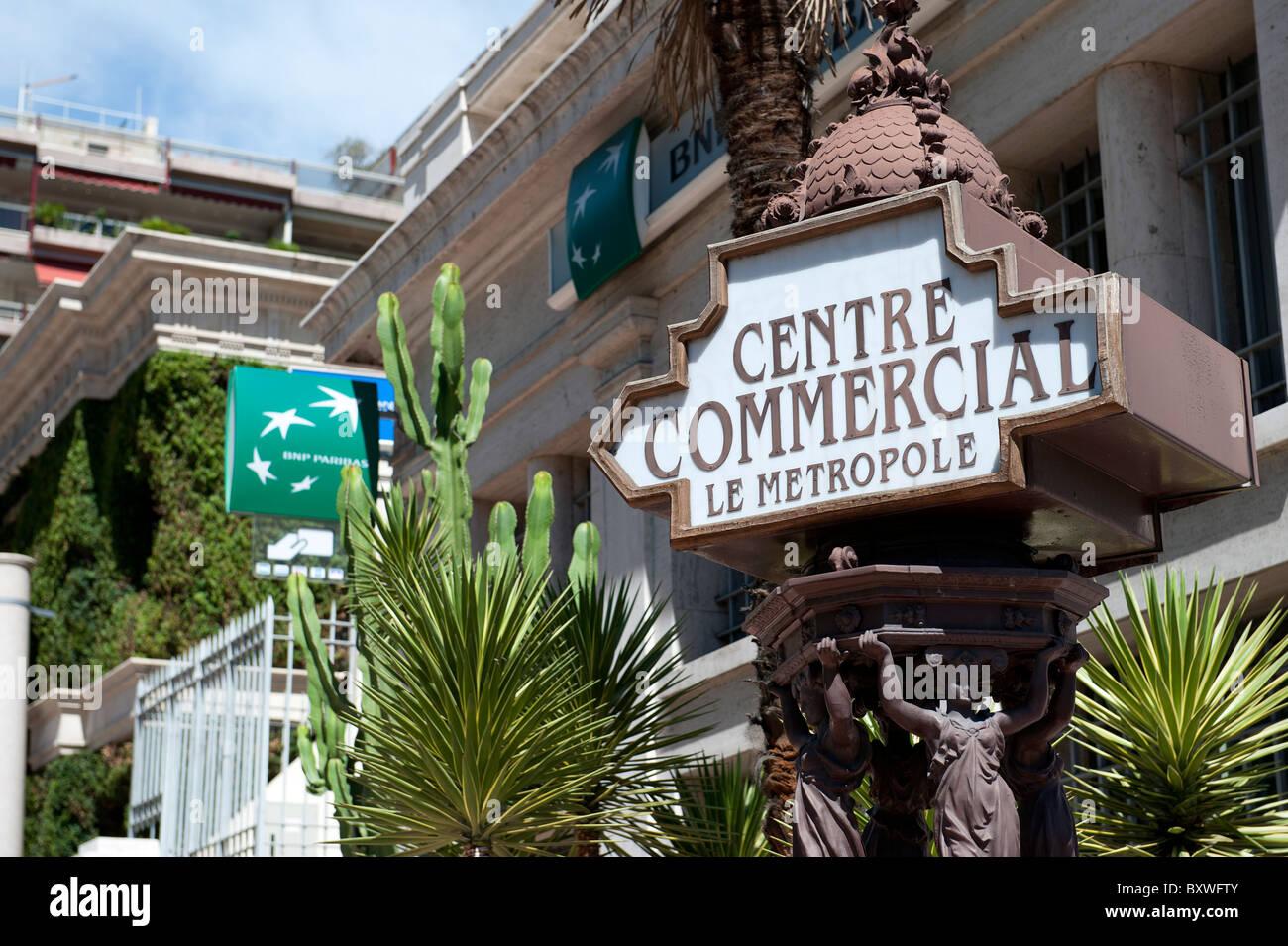 Centre Commercial Le Metropole Monte Carlo Monaco - Stock Image