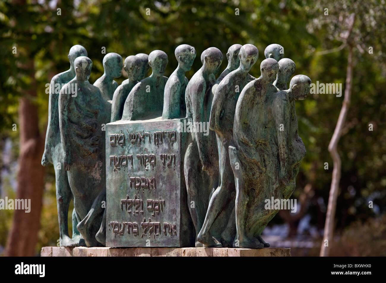 Yad Vashem Holocaust History Museum Jerusalem Israel - Stock Image