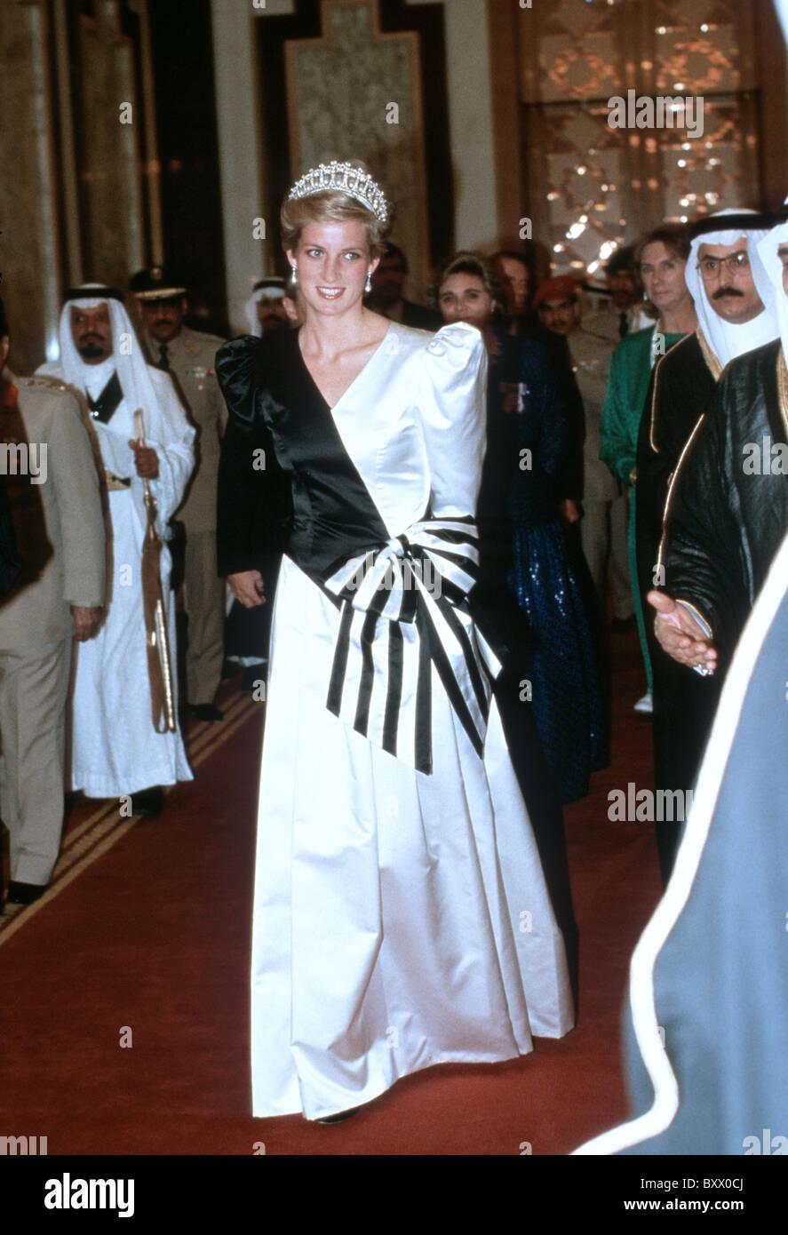 Princess Of Saudi Royal Family Stock Photos & Princess Of