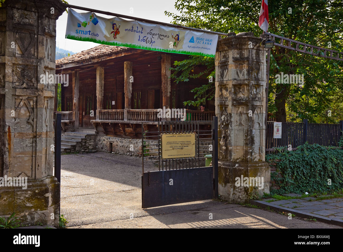 Entrance to the Giorgi Chitaia Open Air Museum of Ethnography, Tbilisi, Georgia. JMH4092 - Stock Image