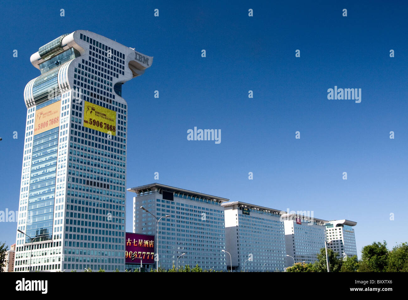 Olympic Village Beijing China Dragon complex - IBM + hotel - Stock Image