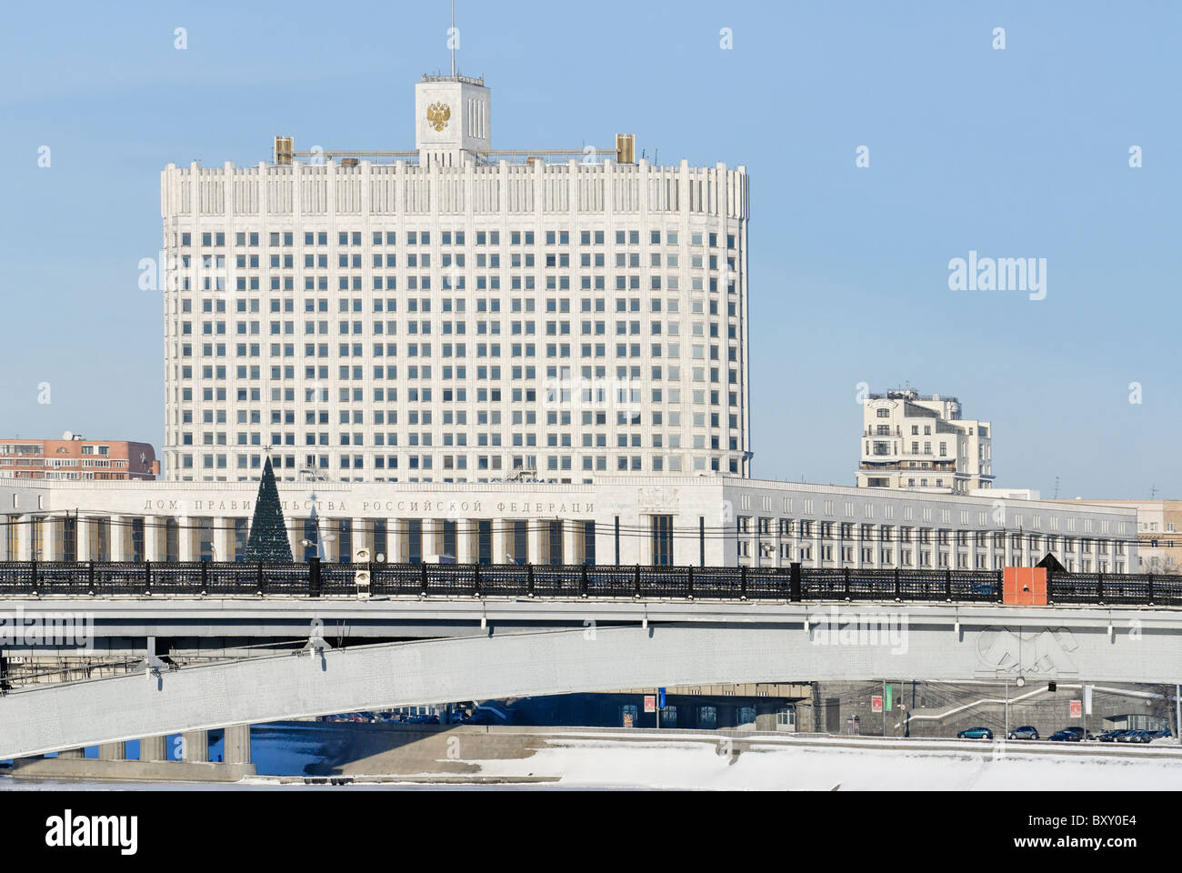 Government of the Russian Federation: The minimum length of service for labor pensions will be doubled 29.11.2012 58