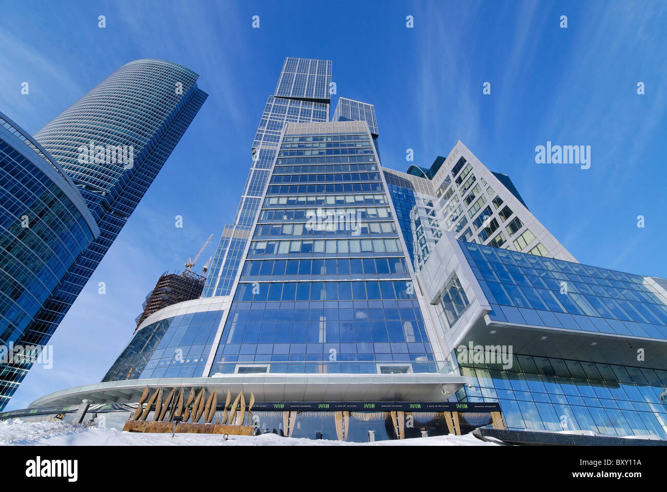 Skyscrapers of the Moscow International Business Center - Stock Image