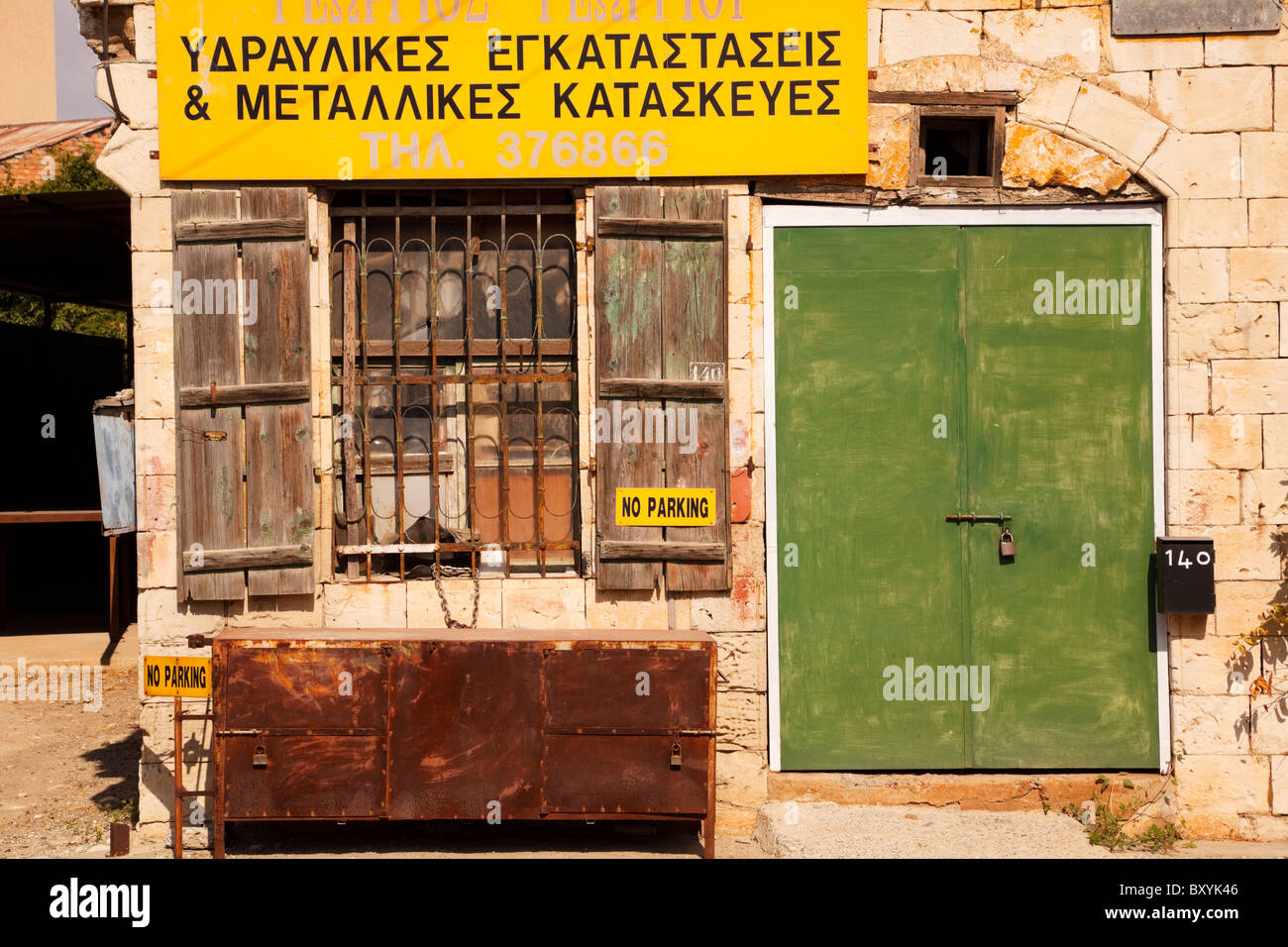 Old, run down shop in Limassol, Cyprus. - Stock Image