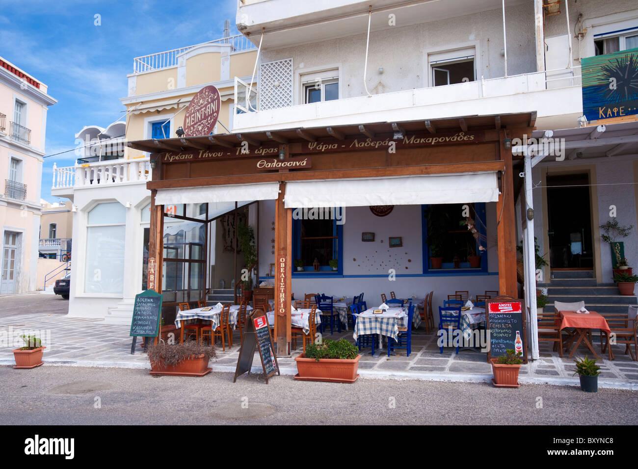 Menu Greek Taverna High Resolution Stock Photography And Images Alamy