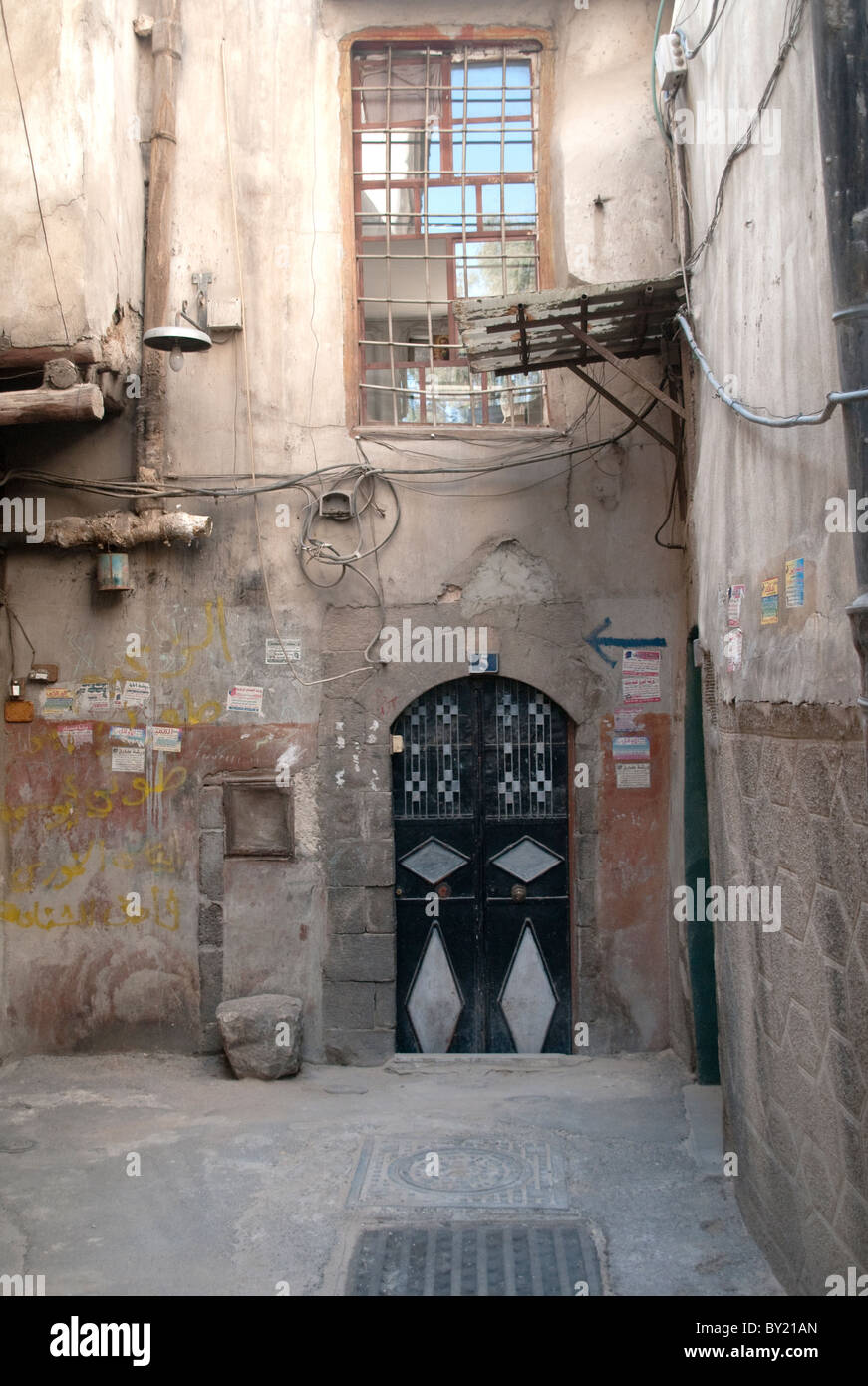 A cul-de-sac in the Bab Touma district of the old city of Damascus. - Stock Image