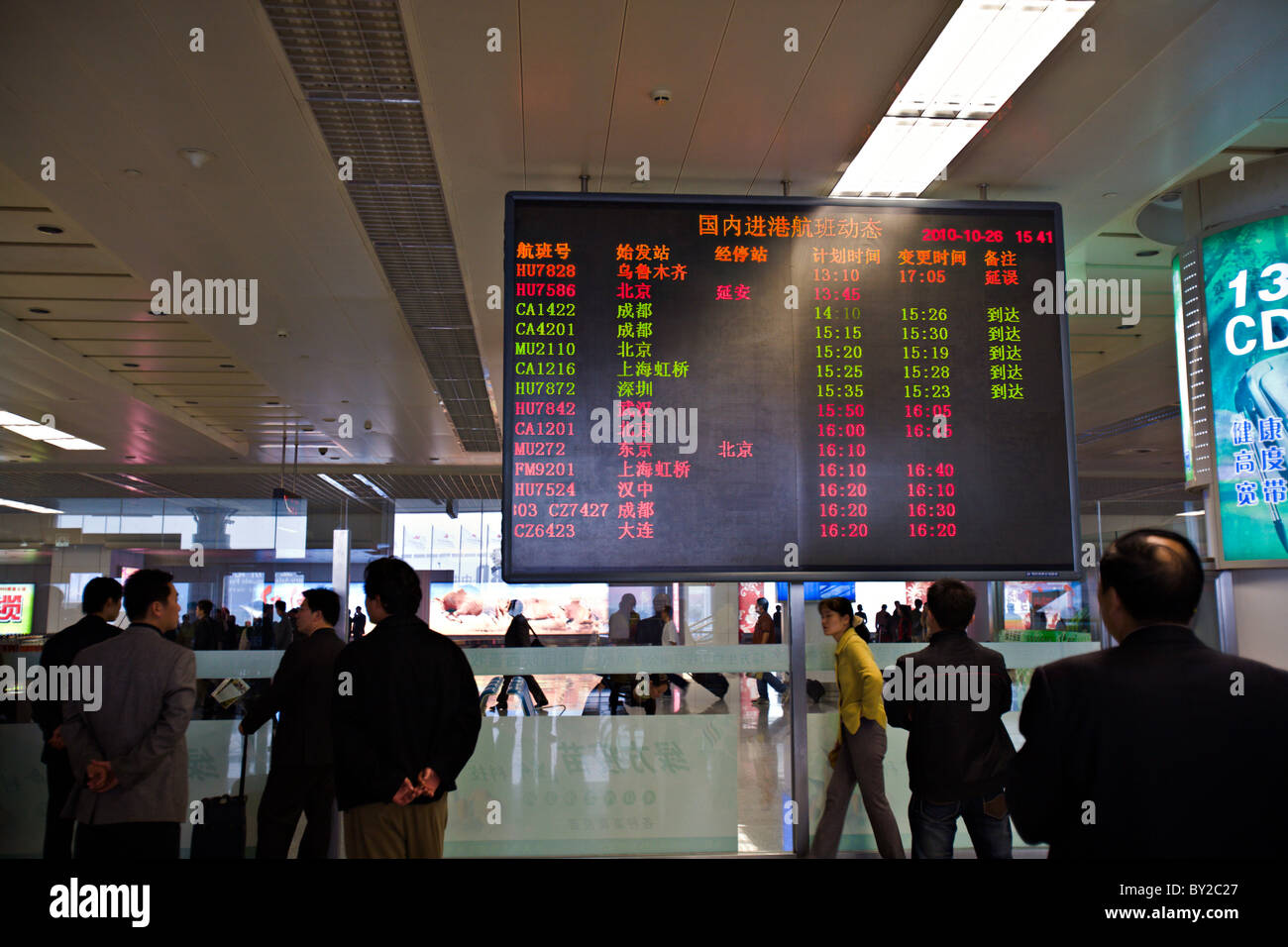 Xian Aeroporto : China xian xian xianyang international airport with business