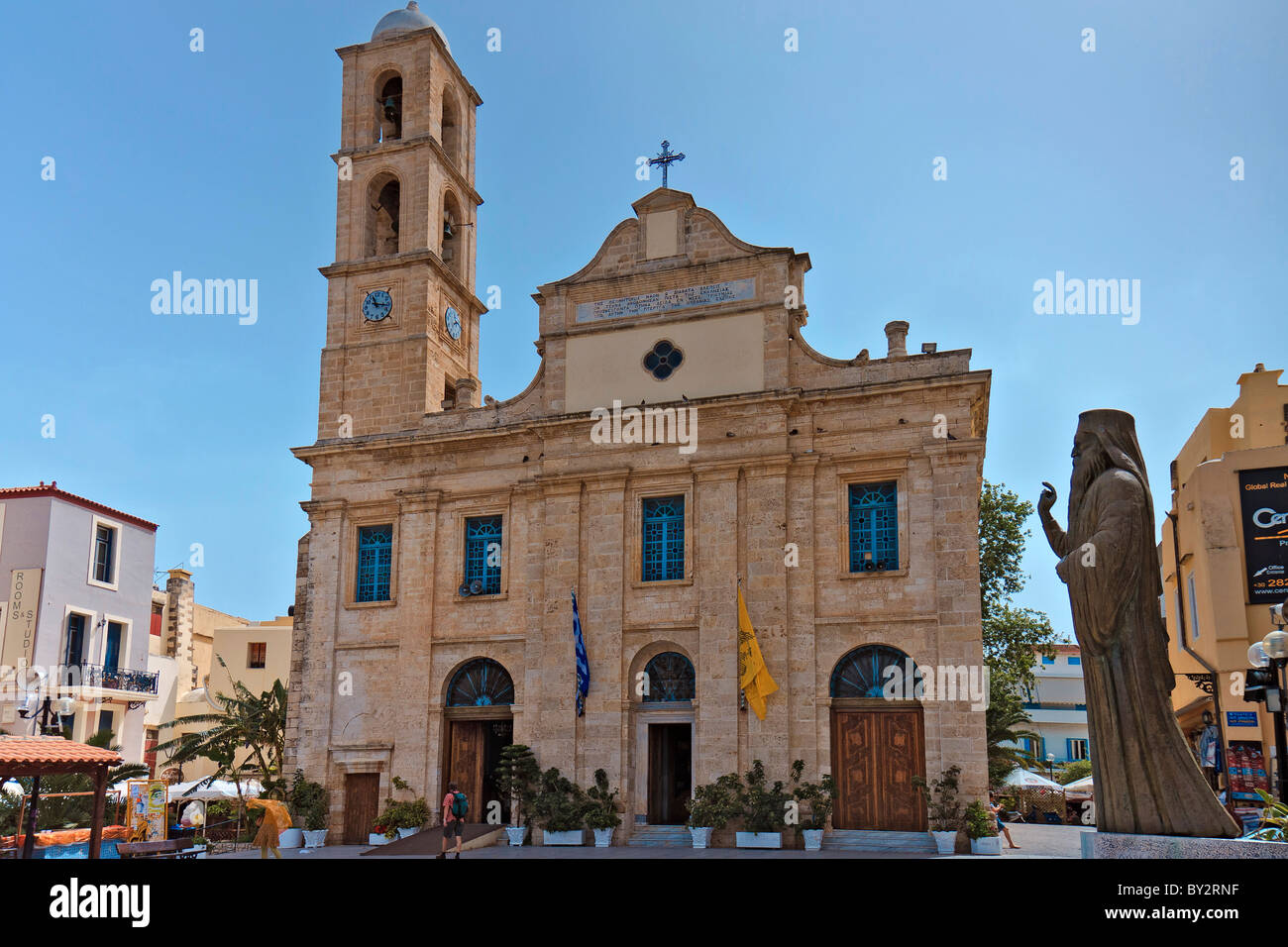 Crete Chania Greek Orthodox Cathedral Stock Photo
