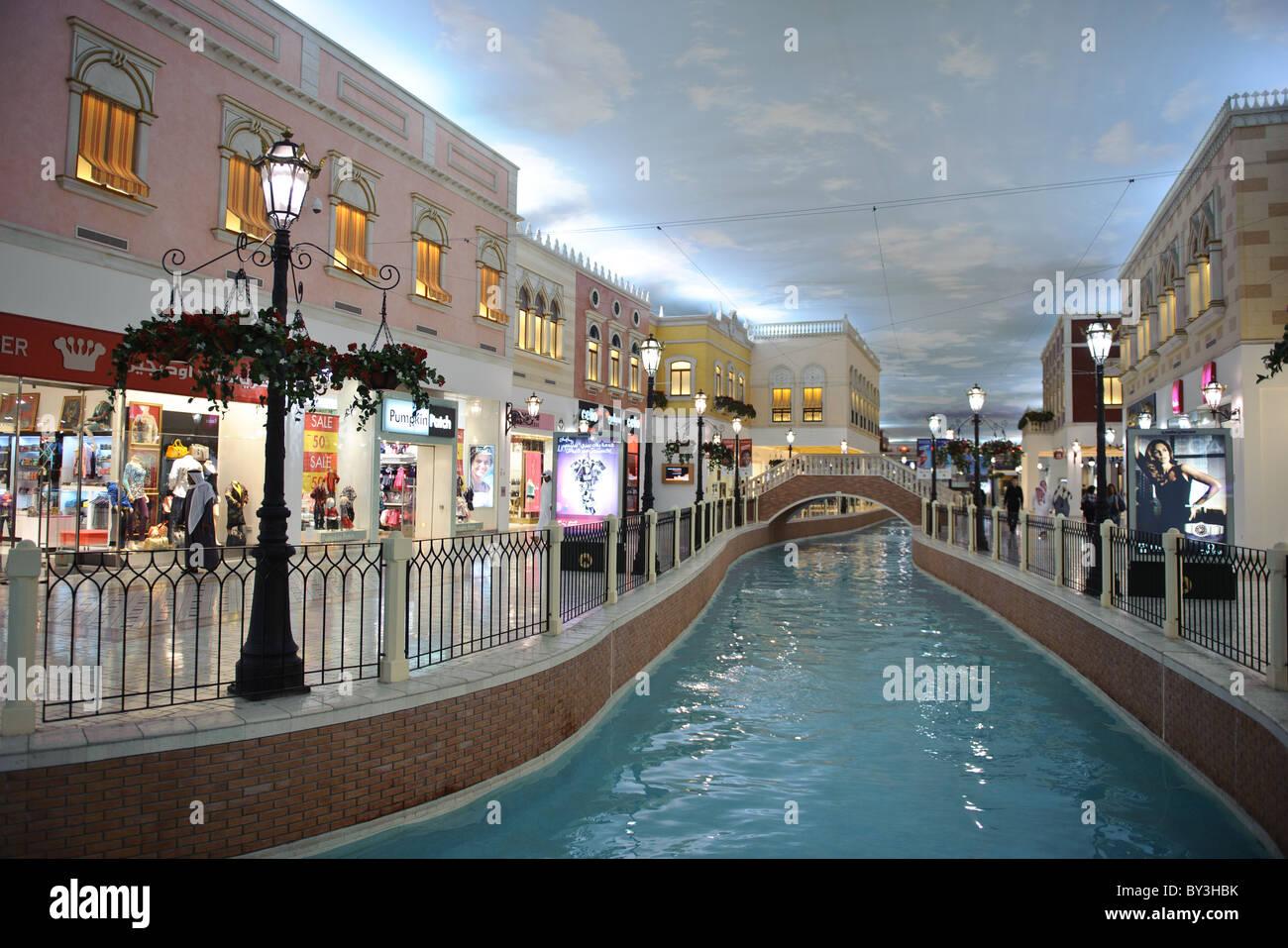 Doha City Shopping Centre