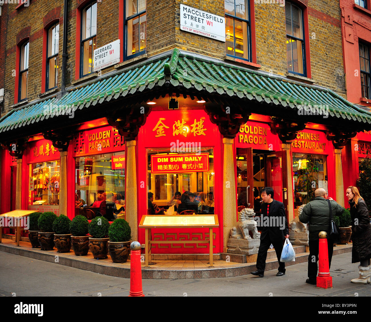 Golden Pagoda Restaurant in China Town, london - Stock Image