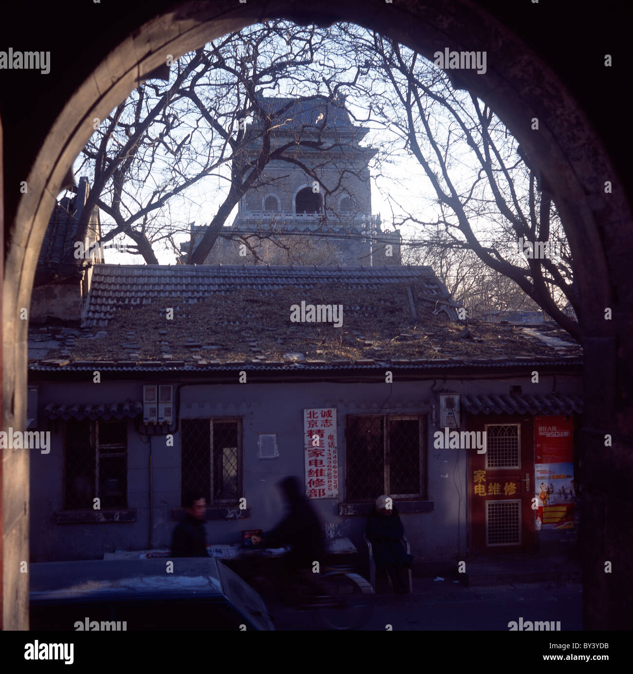 View of Bell Tower from an ancient temple in central Hutong area in Beijing, China.15-Jan-2011 - Stock Image