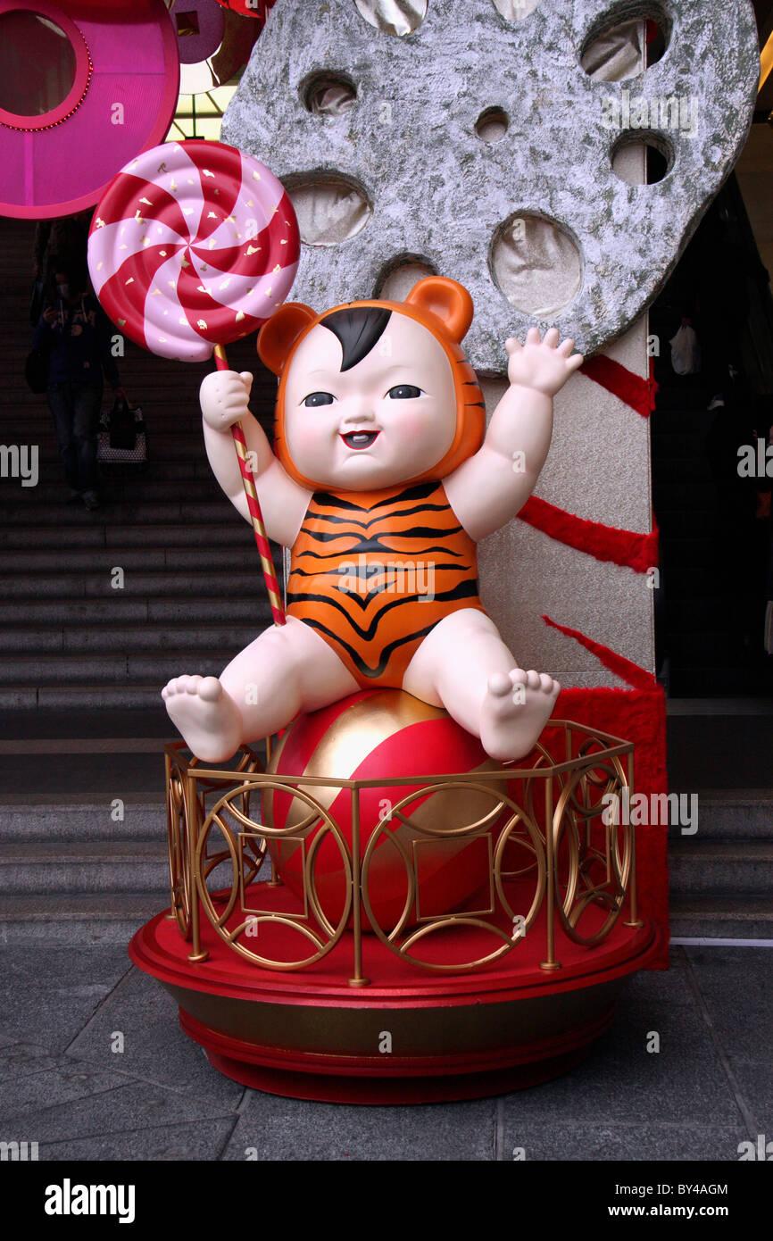 Chinese new year of the tiger 2010 , shops selling decorations , Hong Kong , China - Stock Image