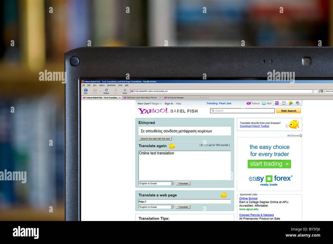Online text translation with Yahoo's Babel Fish, UK - Stock Image