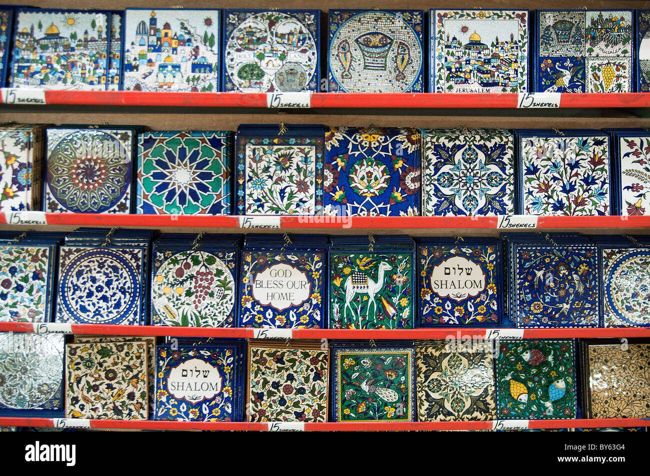 Israel, Jerusalem, Old City The Market Decorated ceramic tiles on ...