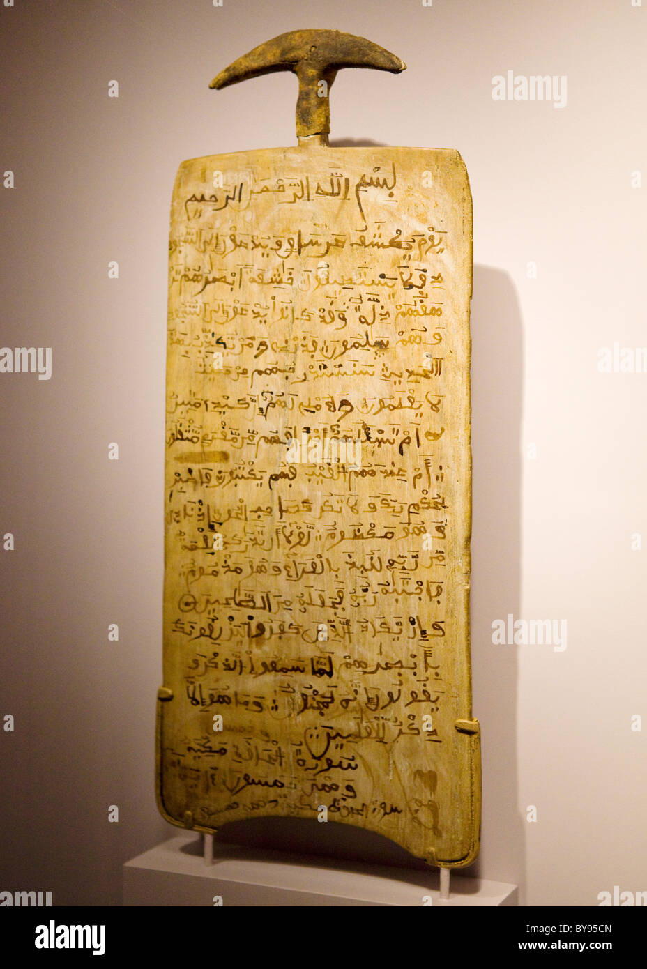 Koranic writing board used by the Hausa peoples of Nigeria - Stock Image