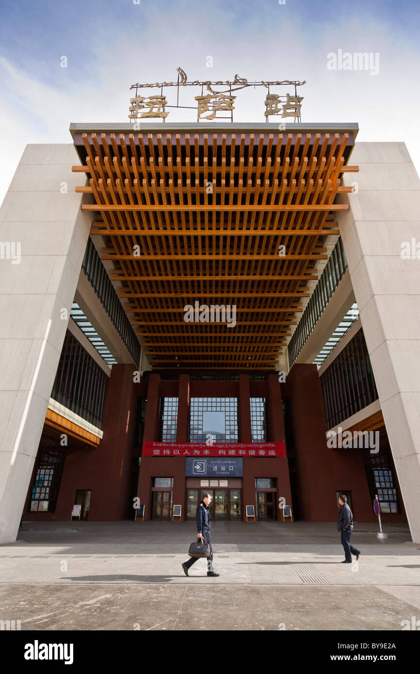 Main entrance to the railway station Lhasa Tibet. JMH4614 - Stock Image