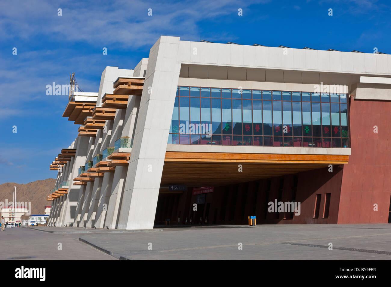 Exterior of the railway station Lhasa Tibet. JMH4624 - Stock Image