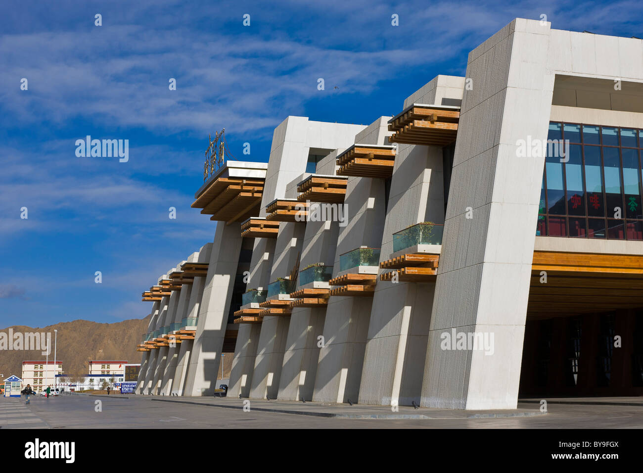 Exterior of the railway station Lhasa Tibet. JMH4625 Stock Photo