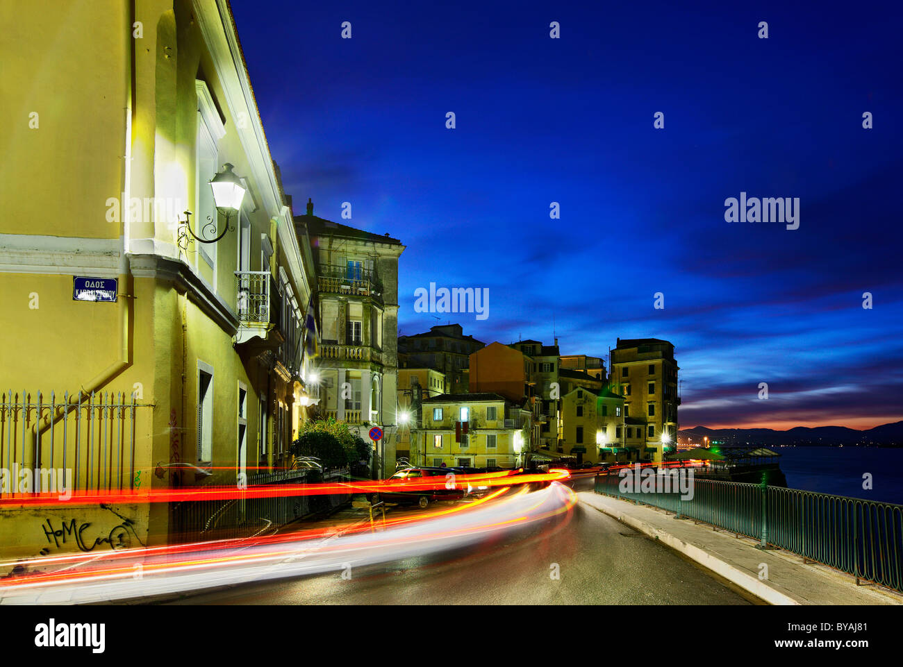 Greece, Corfu (or 'Kerkyra' island). The road that goes from Liston and Spianada, to the old port of Corfu - Stock Image