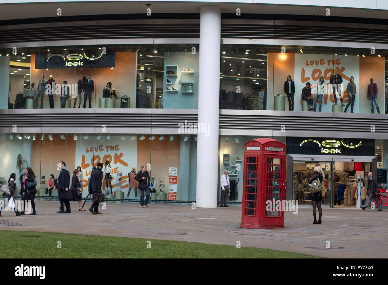 New Look retail fashion outlet moorgate - Stock Image