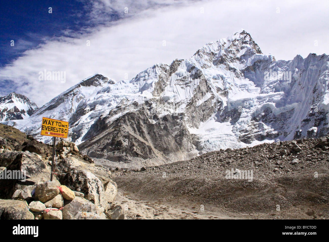 Sights and views, Everest Base Camp Trail, Nepal, Asia - Stock Image