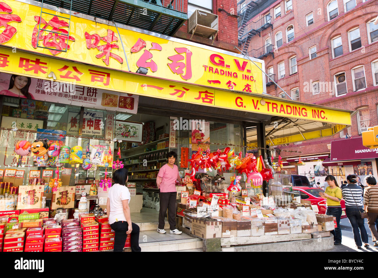 General store in Chinatown, New York City, USA - Stock Image