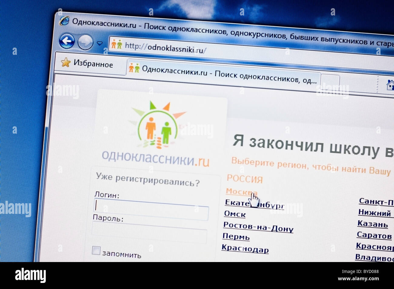 Internet website with Russian page of Social Network Stock Photo