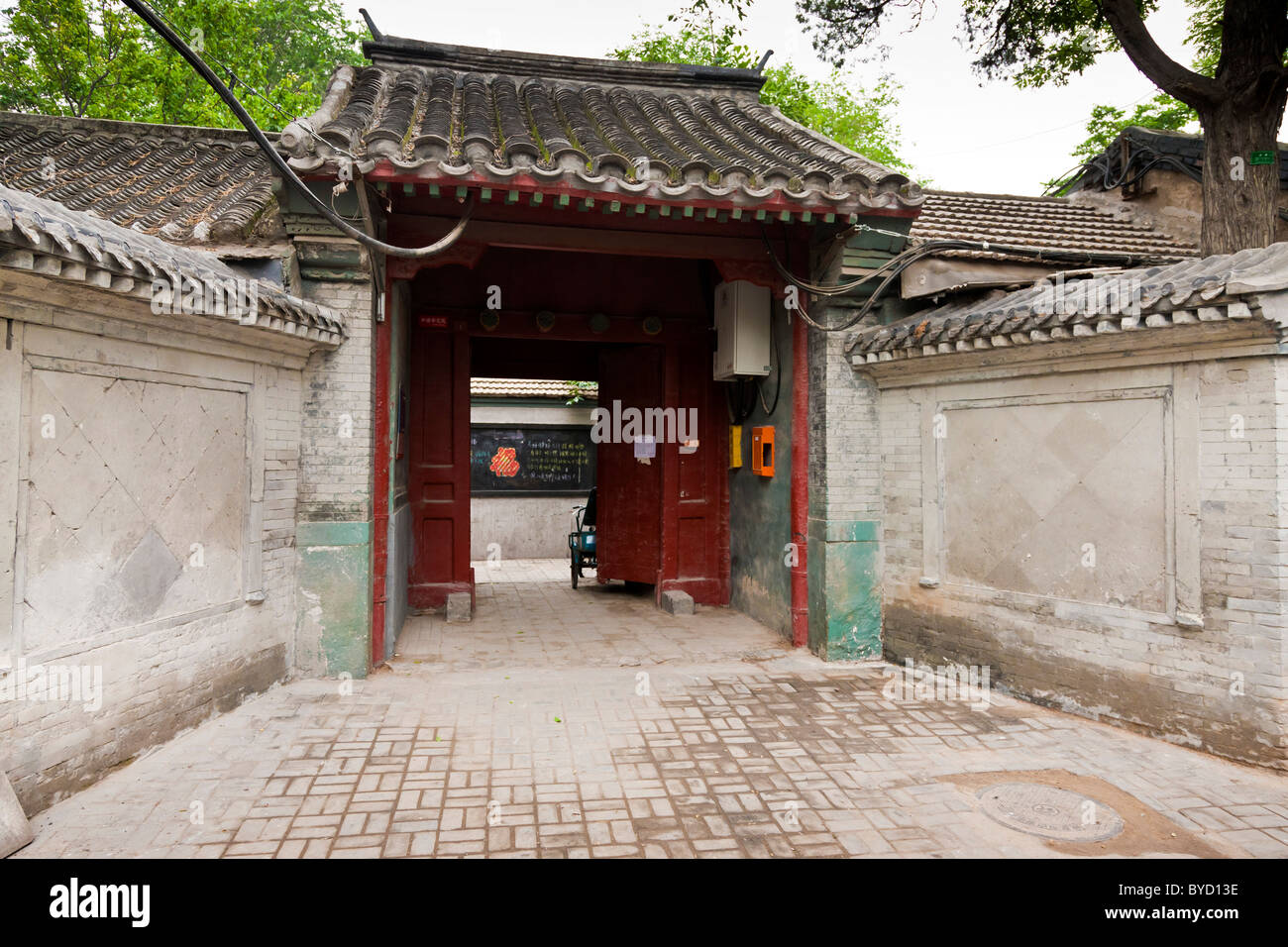 Entrance to house in the Hutong, Beijing, China. JMH4844 - Stock Image