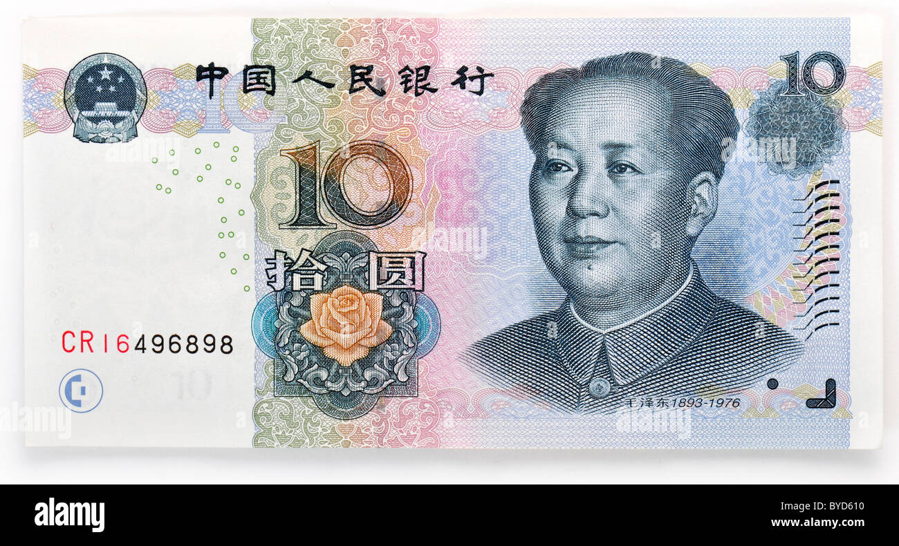 10 chinese yuan renminbi the currency of the people s republic of