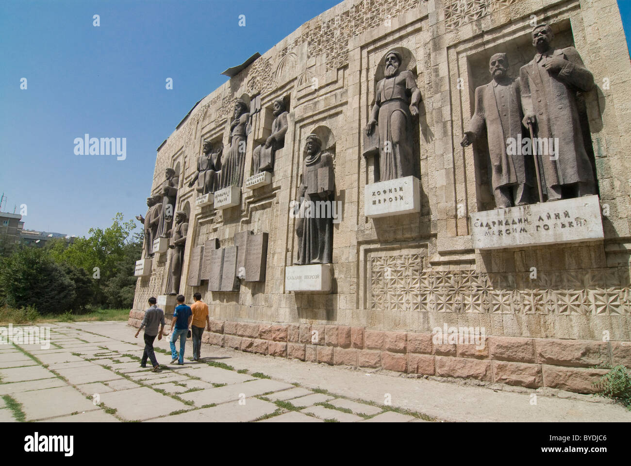 Writers Union Building, Dushanbe, Tajikistan, Central Asia - Stock Image