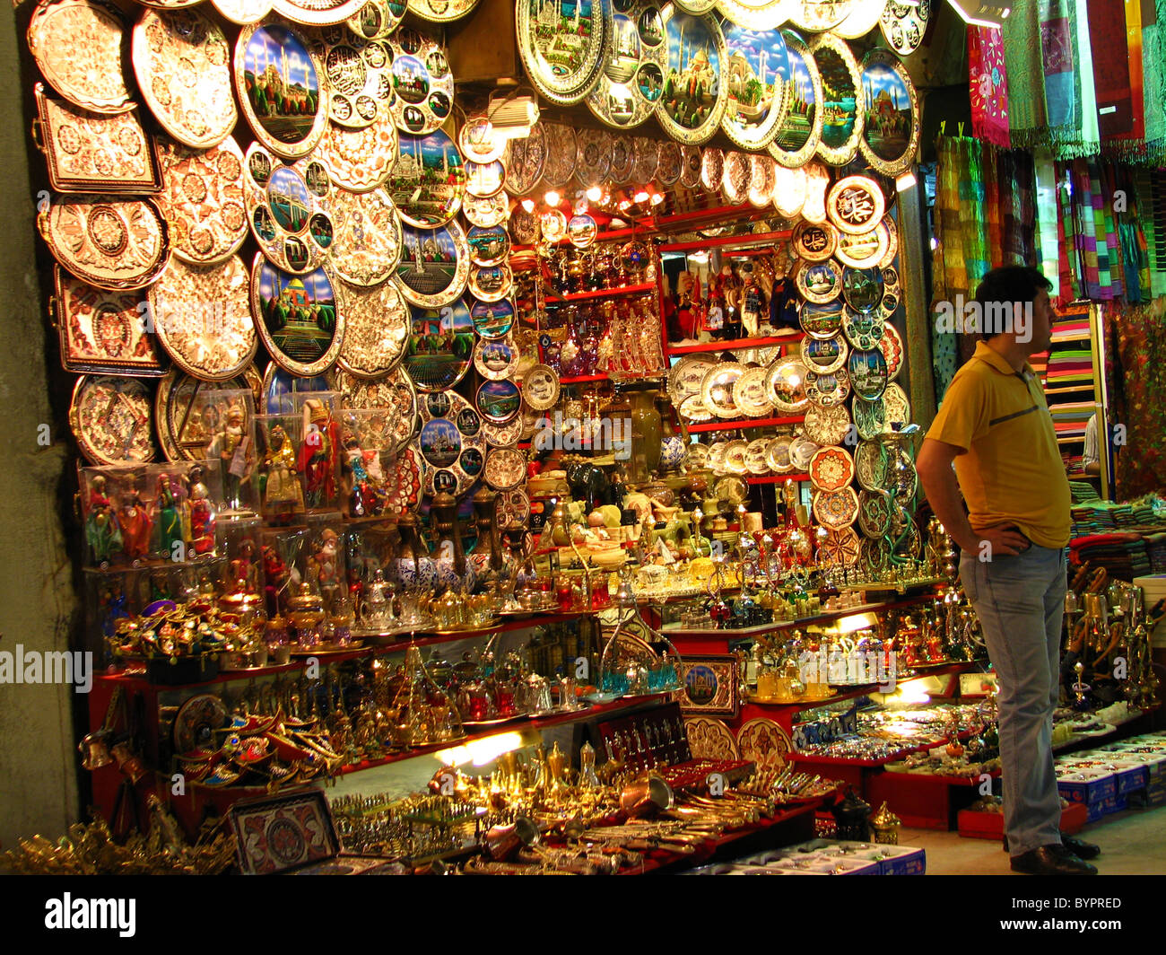 The Grand Bazaar is the ideal place for shopping in Istanbul. The bazaar is a big maze of shops, stores, and vendors for visitors to explore. Stocked with tea, jewelry, rugs, souvenirs, spices, and Turkish delights, the bazaar will provide just about anything tourists might want to find.