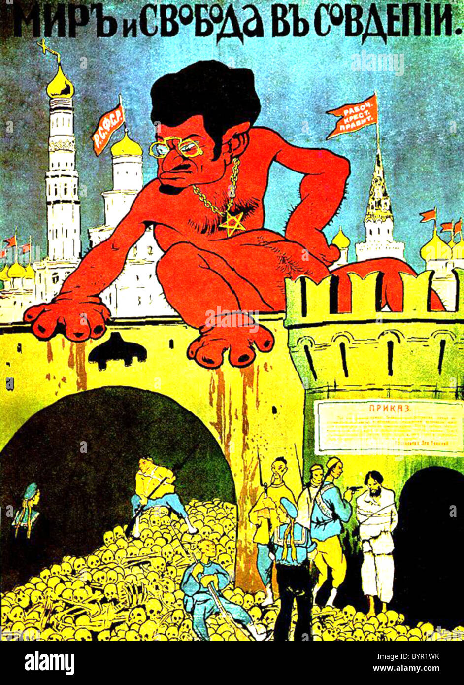 RUSSIAN CIVIL WAR propaganda poster issued by White Army shows Trotsky as red devil - See Description below - Stock Image