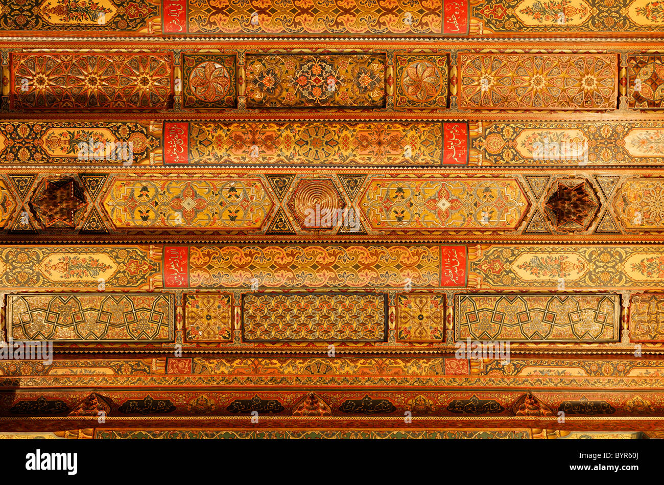 Ornate ceiling inside the gatehouse of the Citadel of Aleppo, Syria - Stock Image