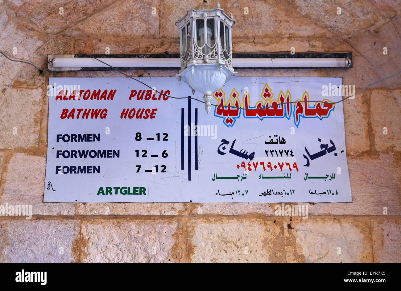 Notice showing opening times for public baths, Hama, Syria - Stock Image