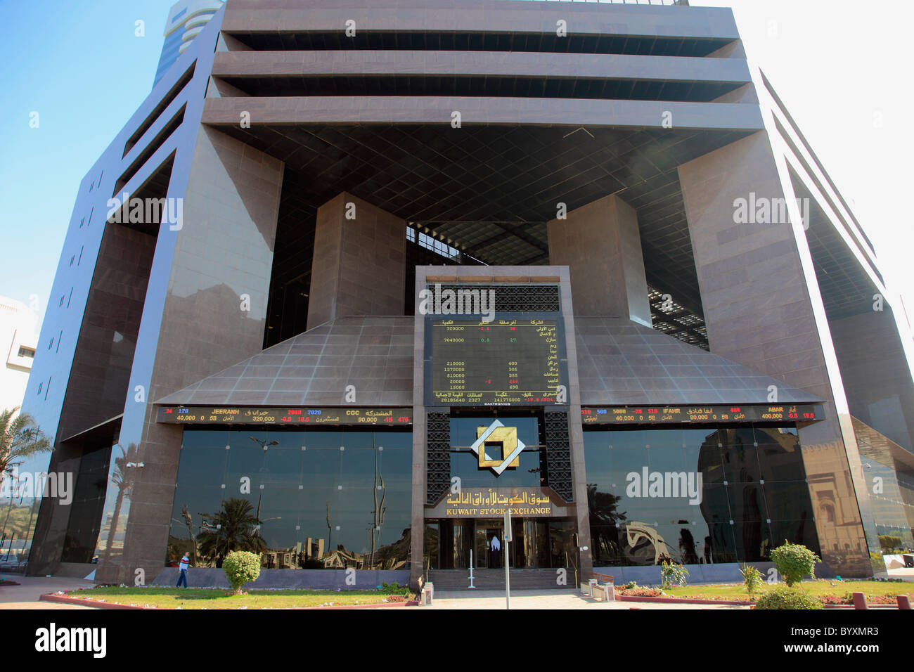 Kuwait, Kuwait City, Stock Exchange, - Stock Image