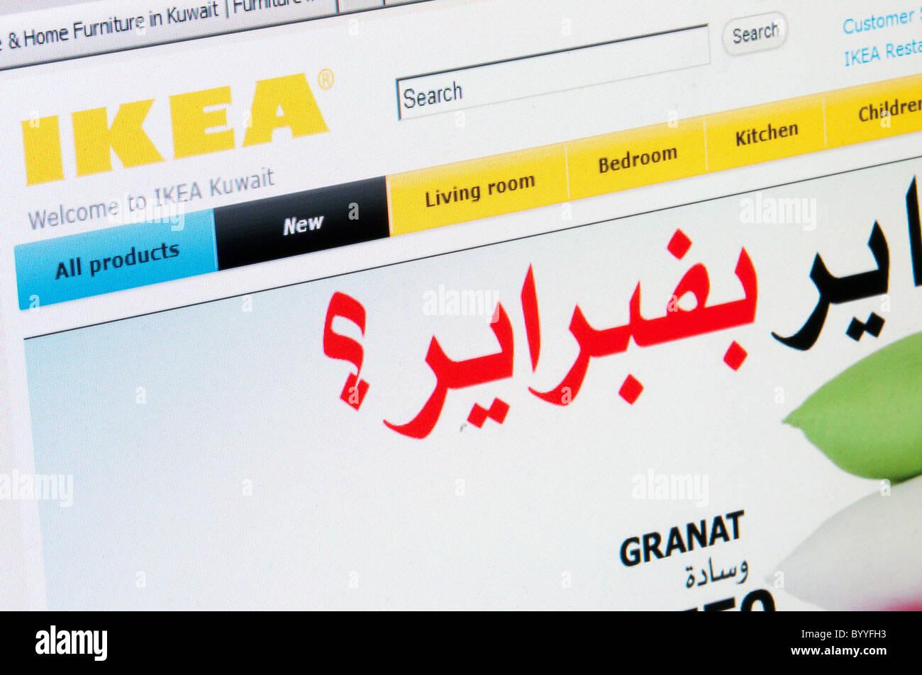 The IKEA Kuwait web site. - Stock Image