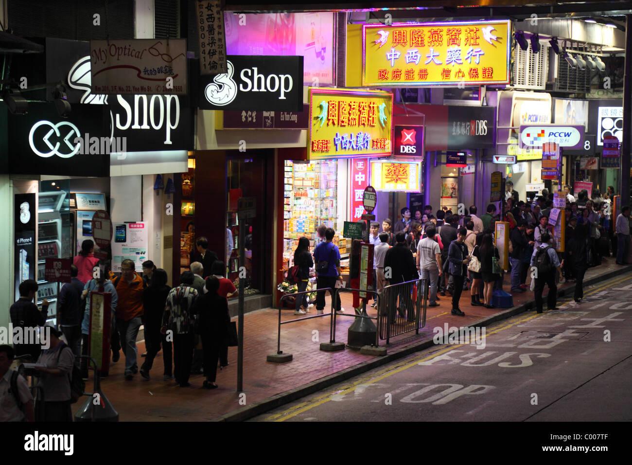 Street Advertisement Hong Kong Stock Photos & Street