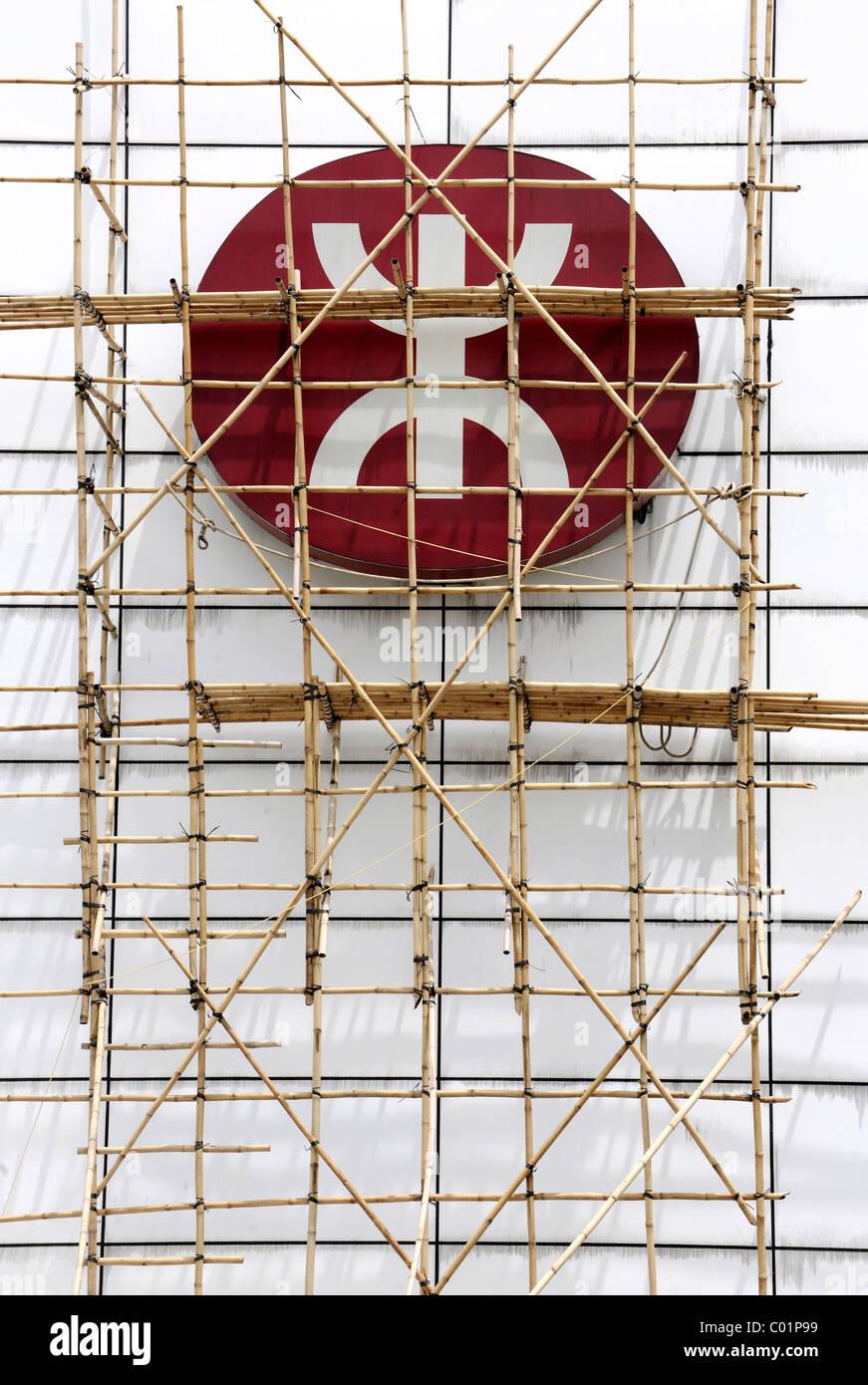 Bamboo scaffolding, Hong Kong, China, Asia - Stock Image